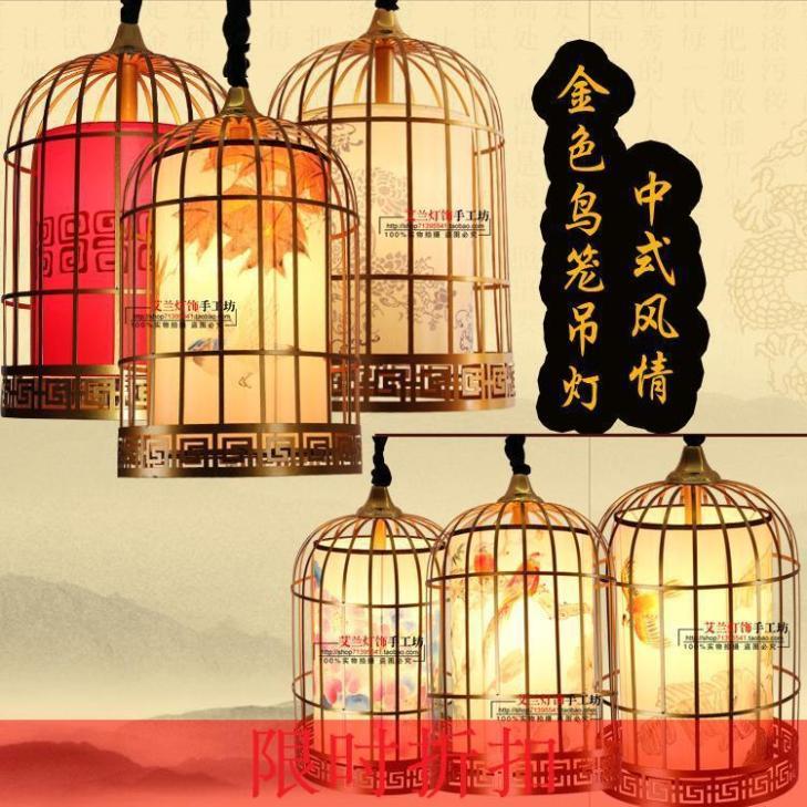 Hot-stile-cinese-dipinto-a-mano-pittura-classica-gabbia-d-39-oro-lampadario-palindrome-ristorante-hall